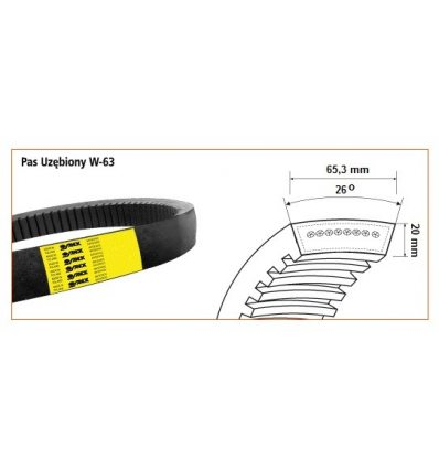 Ремень   W-63х1250 вариаторный
